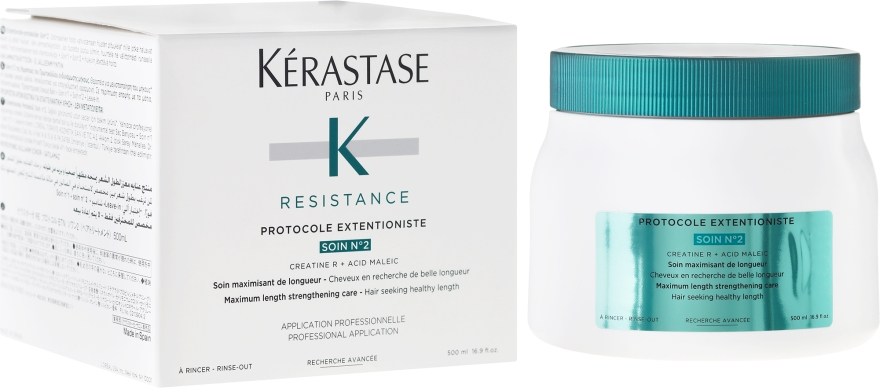 Starostlivosť o obnovu poškodených a slabých vlasov - Kerastase Resistance Protocole Extentioniste Soin Nº2