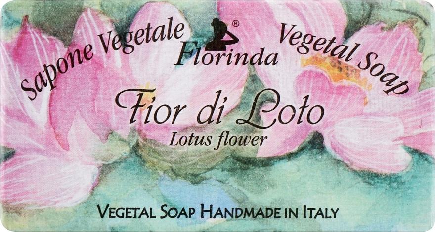 """Prírodné mydlo """"Lotosový kvet"""" - Florinda Sapone Vegetale Vegetal Soap Lotus Flower — Obrázky N1"""