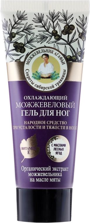Chladiaci jalovcový gél na nohy - Recepty babičky Agafy Juniper Foot Gel