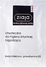 Voňavky, Parfémy, kozmetika Servítka na intímnu hygienu upokojujúce - Ziaja Med
