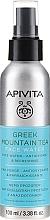 """Voňavky, Parfémy, kozmetika Antioxidantná a osviežujúca voda na tvár """"Grécky horský čaj"""" - Apivita Greek Mountain Tea Face Water"""
