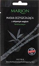 Voňavky, Parfémy, kozmetika Čistiaca maska s aktívnym uhlím - Marion Facial Cleansing Mask