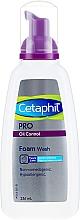 Voňavky, Parfémy, kozmetika Pena na umývanie tváre - Cetaphil Dermacontrol Foam Wash