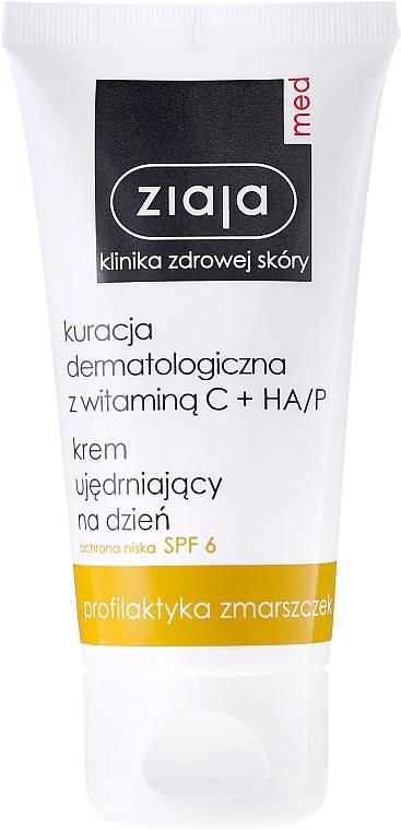 Spevňujúci denný krém s vitamínom C - Ziaja Med Dermatological Treatment With Vitamin C SPF6 Day Cream — Obrázky N4