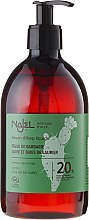 Voňavky, Parfémy, kozmetika Tekuté mydlo - Najel Aleppo 20% Liquid Soap