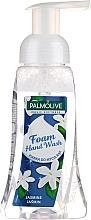 Voňavky, Parfémy, kozmetika Tekuté mydlo - Palmolive Magic Softness Foaming Handwash