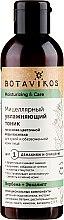 """Voňavky, Parfémy, kozmetika Tonikum pre suchú a dehydratovanú pokožku """"Hydratácia a starostlivosť"""" - Botavikos Moistrurizing & Care"""