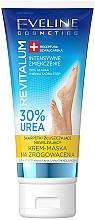 Voňavky, Parfémy, kozmetika Maska proti mozole - Eveline Cosmetics Revitalum 35% Urea