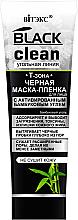 Voňavky, Parfémy, kozmetika Zlupovacia maska na tvár čierna - Vitex Black Clean