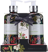 Voňavky, Parfémy, kozmetika Sada - Baylis & Harding Royale Garden (soap/300ml + h/cr/300ml)