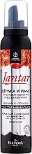 Voňavky, Parfémy, kozmetika Olejová pena s aktívnym uhlím a jantárovým extraktom - Farmona Jantar