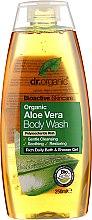 """Voňavky, Parfémy, kozmetika Sprchový gél """"Aloe"""" - Dr. Organic Aloe Vera Body Wash"""