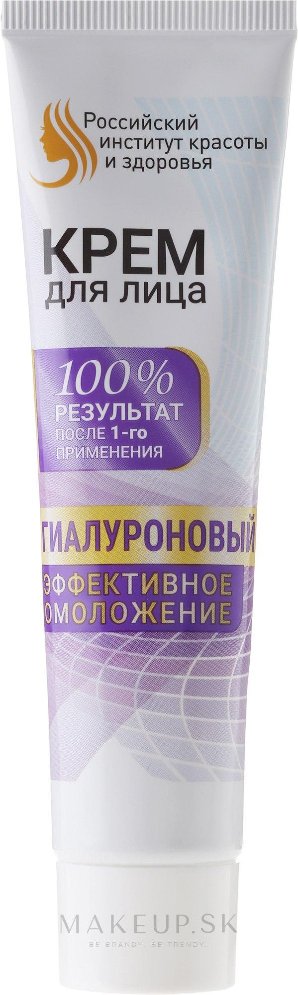 """Krém na tvár hyalurónový """"Efektívne omladenie"""" - Fito Kozmetic — Obrázky 45 ml"""