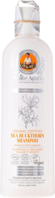 """Šampon na vlasy z rakytníkov """"Objem a našuchorenie"""" - Recepty babičky Agafy White Agafia Organic Sea-Buckthorn Shampoo"""