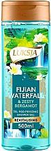 Voňavky, Parfémy, kozmetika Sprchový gél - Luksja Fijian Waterfall Shower Gel