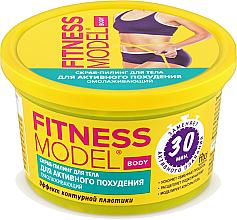 Voňavky, Parfémy, kozmetika Peelingový scrub na telo, na aktívne chudnutie, omladzujúci - Fito Kosmetik Fitness Model