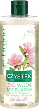 Voňavky, Parfémy, kozmetika Čistiaca voda micelárna - Lirene Bio