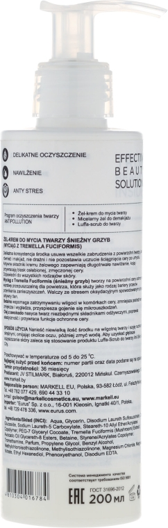 """Gélový krém na umývanie """"Snehové huby"""" - Markell Cosmetics Skin&City Face Mask — Obrázky N2"""