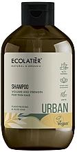"""Voňavky, Parfémy, kozmetika Šampón pre objem a silu jemných vlasov """"Rastlinné proteíny a aloe vera"""" - Ecolatier Urban Volume & Strength Shampoo"""
