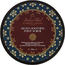 Voňavky, Parfémy, kozmetika Peeling na nohy s extraktom z centely a aloe vera - Sabai Thai Jasmine Aroma Soothing Foot Scrub