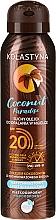 Voňavky, Parfémy, kozmetika Suchý olej na opaľovanie - Kolastyna Coconut Paradise Oil SPF20