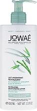 Voňavky, Parfémy, kozmetika Regeneračný hydratačný telový lotion - Jowae Revitalizing Moisturizing Lotion