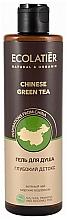 """Voňavky, Parfémy, kozmetika Sprchový gél """"Čínsky zelený čaj"""" - Ecolatier Deep Detox"""