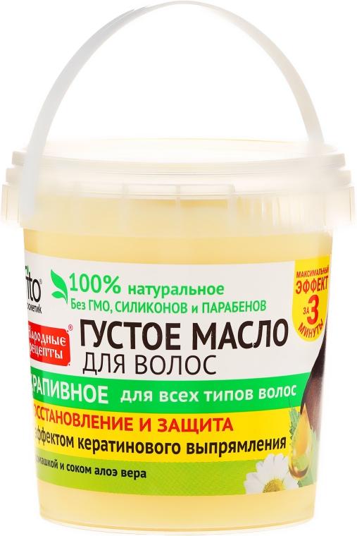 """Hustý olej na vlasy """"Žihľava"""" - Fito Kozmetic"""