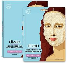"""Voňavky, Parfémy, kozmetika Neobyčajná bublinová maska """"Kyslík a uhlie"""" - Dizao"""
