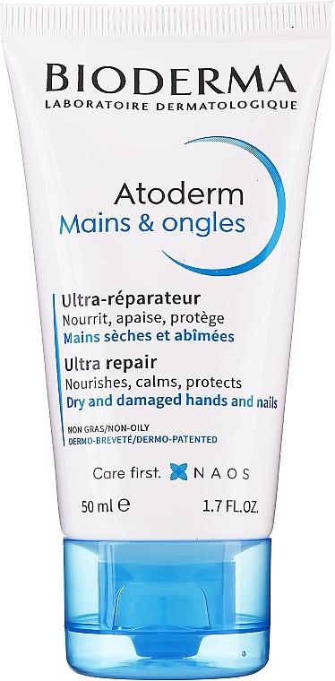 Regeneračný krém na ruky - Bioderma Atoderm Mains Repairing Hand Cream — Obrázky N1