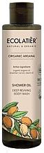 """Voňavky, Parfémy, kozmetika Sprchový olej """"Hĺbková regenerácia"""" - Ecolatier Organic Argana Shower Oil"""