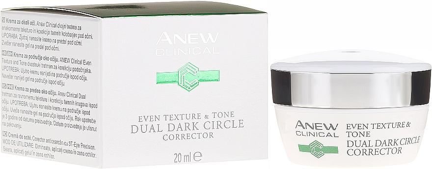 Krém na oči pod proti tmavým kruhom - Avon Anew Clinical Even Texture & Tone Dual Dark Circle Corrector