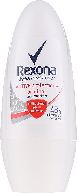 Guľôčkový dezodorant - Rexona MotionSense Active Protection + Original