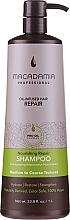 Voňavky, Parfémy, kozmetika Výživný a regeneračný šampón na vlasy - Macadamia Professional Nourishing Repair Shampoo