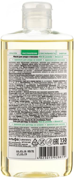 """Olej na starostlivosť a masáž """"Mäta a levanduľa + mandľový olej"""" - Fresh Juice Energy Mint&Lavender+Almond Oil — Obrázky N2"""