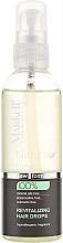 Voňavky, Parfémy, kozmetika Kvapky na regeneráciu vlasov - Markell Cosmetics Natural Line