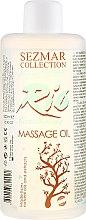 "Voňavky, Parfémy, kozmetika Masážny olej ""Rio"" - Sezmar Collection Professional Rio Aromatherapy Massage Oil"
