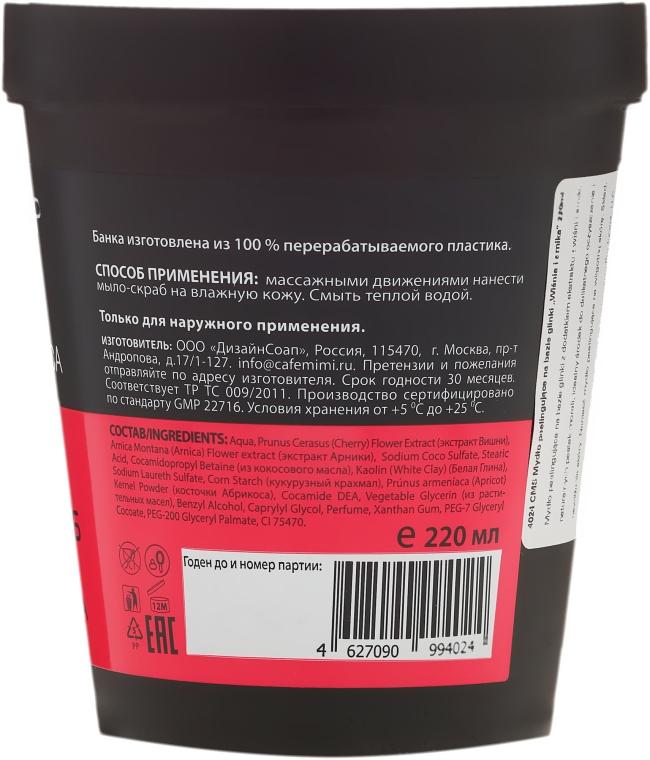 "Čistiace mydlo na baze hliny ""Višňa a arnica"" - Cafe Mimi Scrub-Soap With Clay Cherry & Arnica — Obrázky N3"