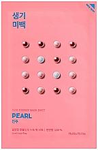 """Voňavky, Parfémy, kozmetika Rozjasňujúca textilná maska """"Pearl"""" - Holika Holika Pure Essence Mask Sheet Pearl"""