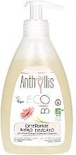Voňavky, Parfémy, kozmetika Prostriedky na intímnu hygienu - Anthyllis Intimate Body Wash