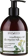Voňavky, Parfémy, kozmetika Gél na umývanie rúk s močovinou - Sylveco Gel Soap