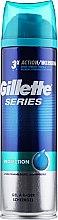 """Voňavky, Parfémy, kozmetika Gél na holenie """"Ochrana"""" - Gillette Series Protection Shave Gel for Men"""