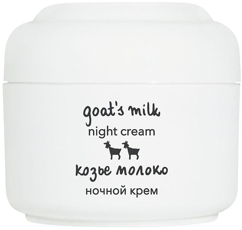 """Krém na tvár nočný """"Kozie mlieko"""" - Ziaja Face Cream Night"""