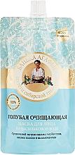 Voňavky, Parfémy, kozmetika Modrá čistiaca maska na nevädzovej vode - Recepty babičky Agafji Kúpeľňa Agafji