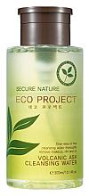 Voňavky, Parfémy, kozmetika Čistiaca voda so sopečným popolom - Secure Nature Eco Project Volcanic Ash Cleansing Water