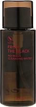 Voňavky, Parfémy, kozmetika Čistiaca voda - A'pieu From The Black No Wash Cleansing Water