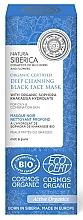 Voňavky, Parfémy, kozmetika Hĺbkovo čistiaca maska na tvár - Natura Siberica Organic Certified Deep Cleansing Black Face Mask