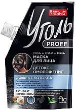 """Voňavky, Parfémy, kozmetika Maska na tvár """"Detox omladenie"""" - Fito Kosmetik Ľudové Recepty"""
