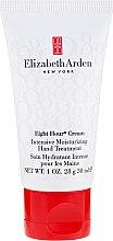 Voňavky, Parfémy, kozmetika Krém na ruky - Elizabeth Arden Eight Hour Cream Intensive Moisturizing Hand Treatment