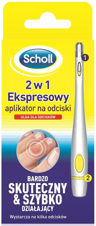 Express aplikátor na odstránenie mozoľov - Scholl 2 in 1 Corn Express